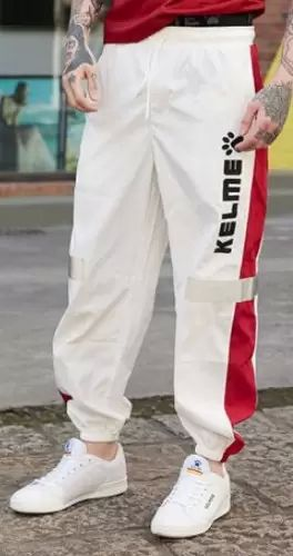 Джоггеры Kelme Men's woven trousers