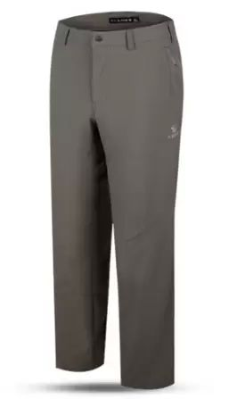Брюки Kelme Men's quick-drying trousers