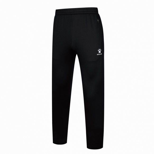 Детские брюки Kelme Children's knitted straight trousers