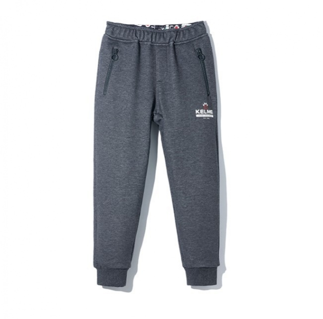 Детские брюки Kelme Boys' knitted trousers
